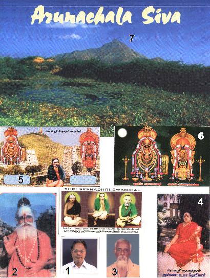 C_6_Guru-Parampara photos